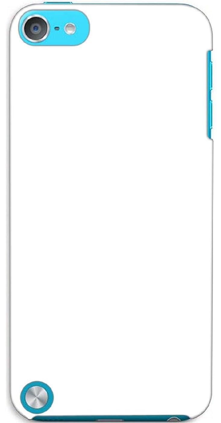ネココンプライアンス多用途ipod touch 5 iPodTouch5 アイポッドタッチ5 ホワイト ケース 無地ケース デコベース カバー ジャケット apple