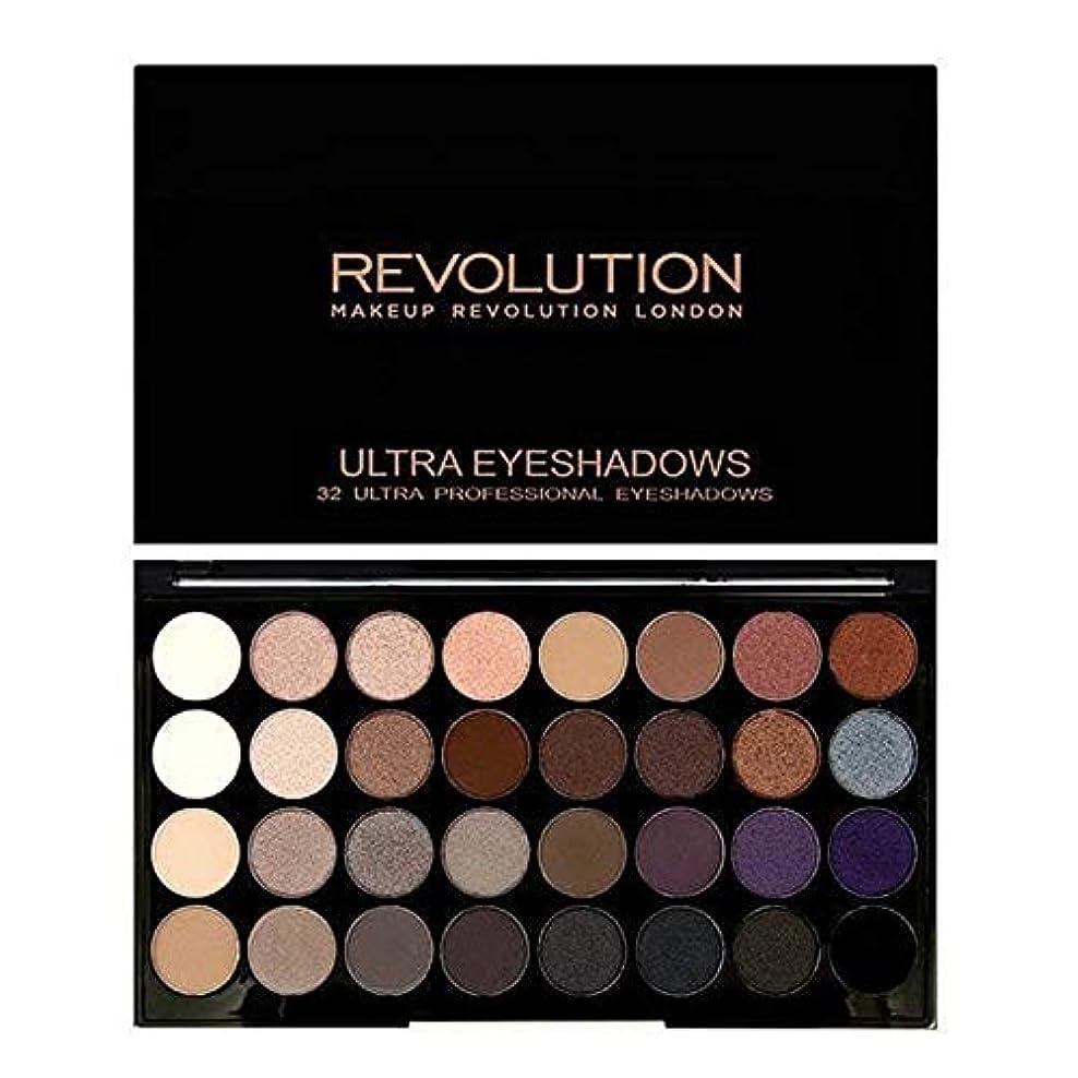 谷ふけるサスペンション[Revolution ] 革命32アイシャドウパレット肯定 - Revolution 32 Eye Shadow Palette Affirmation [並行輸入品]