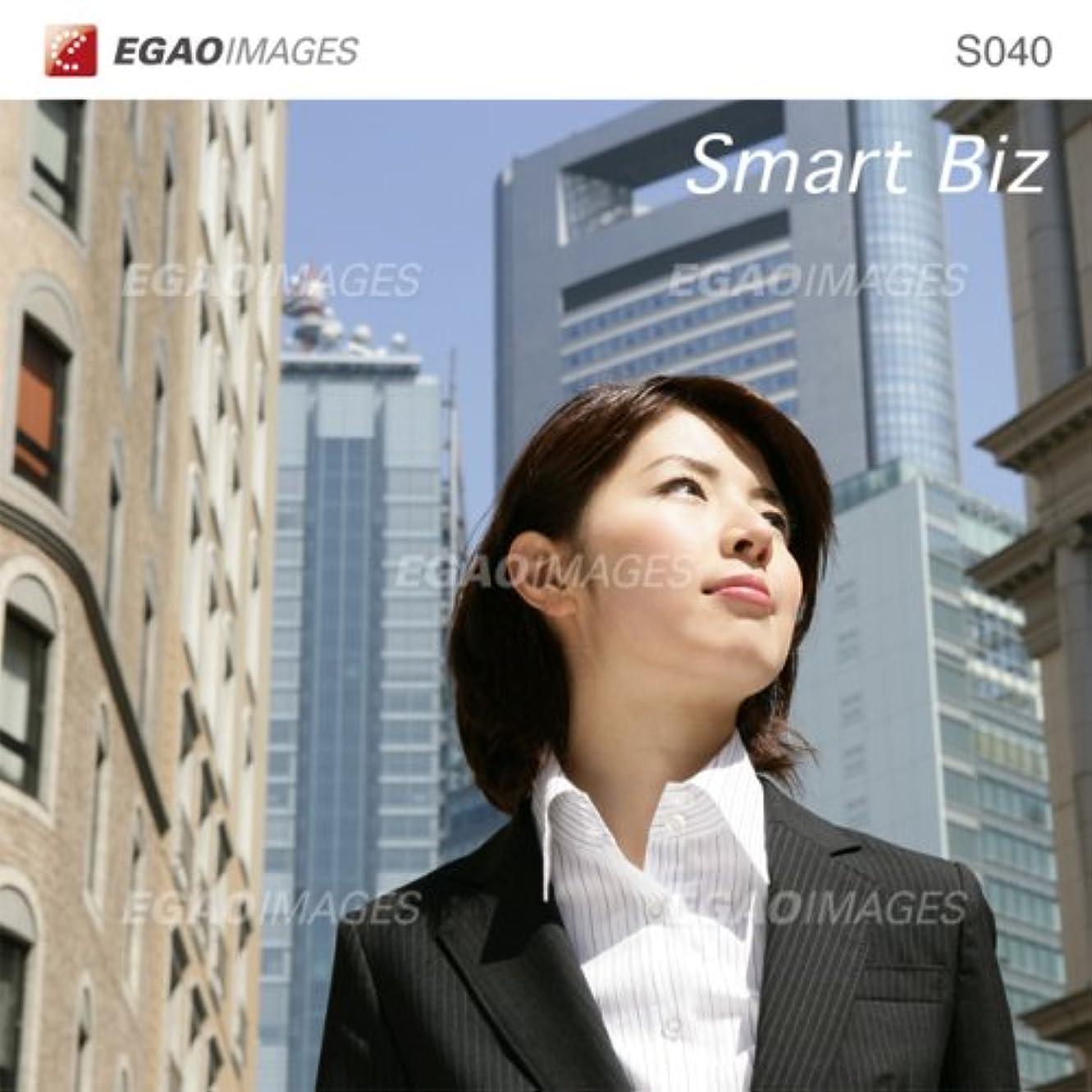 資本インチ好意EGAOIMAGES S040 ビジネス「スマートビジネス」