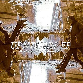 UP N Down