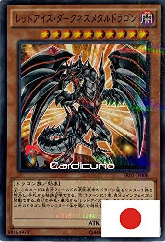Rotäugiger finsterer Metalldrache - SR02-JP008 - Normal Parallel Rare - Yu-Gi-Oh! - Japanisch - Unlimitierte Auflage - Mit Toploader - Cardicuno