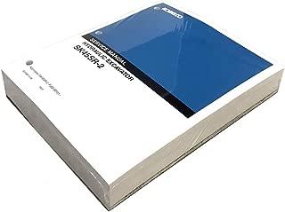 KOBELCO SK270LC-IV Hydraulic Excavator Workshop Repair Service Manual Part Number S5LBU0005E
