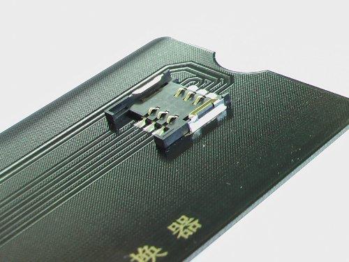 『PB-MC03:mini B-CAS 変換アダプター 《mini B-CAS to B-CAS LONG CARD》』のトップ画像