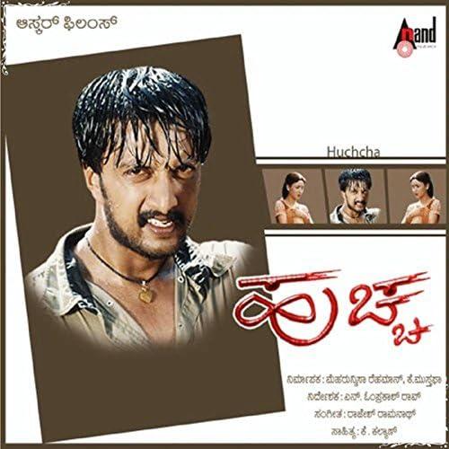 Rajesh feat. Instrumental, Malgudi Subha, K. J. Yesudas, Sonu, Sadhu Kokila, Badri Prasad & Gurukiran