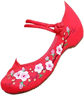 BOZEVON Women Canvas Shoes - Chinese Style Vintage Wedge Heel Dancing Loafer Shoes