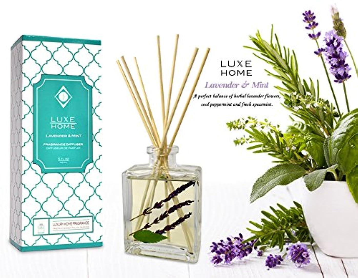 スキャンダラスどきどき順応性Luxe Home ラベンダー&ミントフレグランスリードディフューザー - 香り付きスティックルームの香り付きインフューザー エッセンシャルオイルと本物のラベンダーの茎 アロマセラピーギフトアイデア