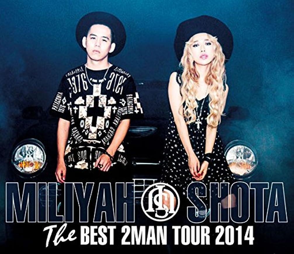 内向き尊敬上流のTHE BEST 2 MAN TOUR 2014 [Blu-ray]