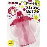 ピジョン Pigeon ぷちストローボトル ミルキーストロベリー 150ml 9ヵ月頃から たためるハンドルでお出かけに便利