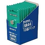 ソニー(SONY) 乾電池 ボタン電池 酸化銀 SR44 10個