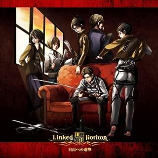 Linked Horizon - Jiyu E No Shingeki [Japan CD] PCCA-3837