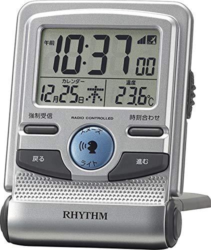 リズム(RHYTHM) 目覚まし時計 電波時計 音声アラーム トラベルクロック シルバー 9.5x7x2.1cm(閉じた状態) 8RZ214SR19