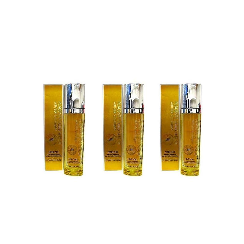 終了しましたフルートする[Sini Care]新!EGF配合プラセンタ美容液(Placenta Gold Serum With EGF)50ml×3本セット[海外直送品]