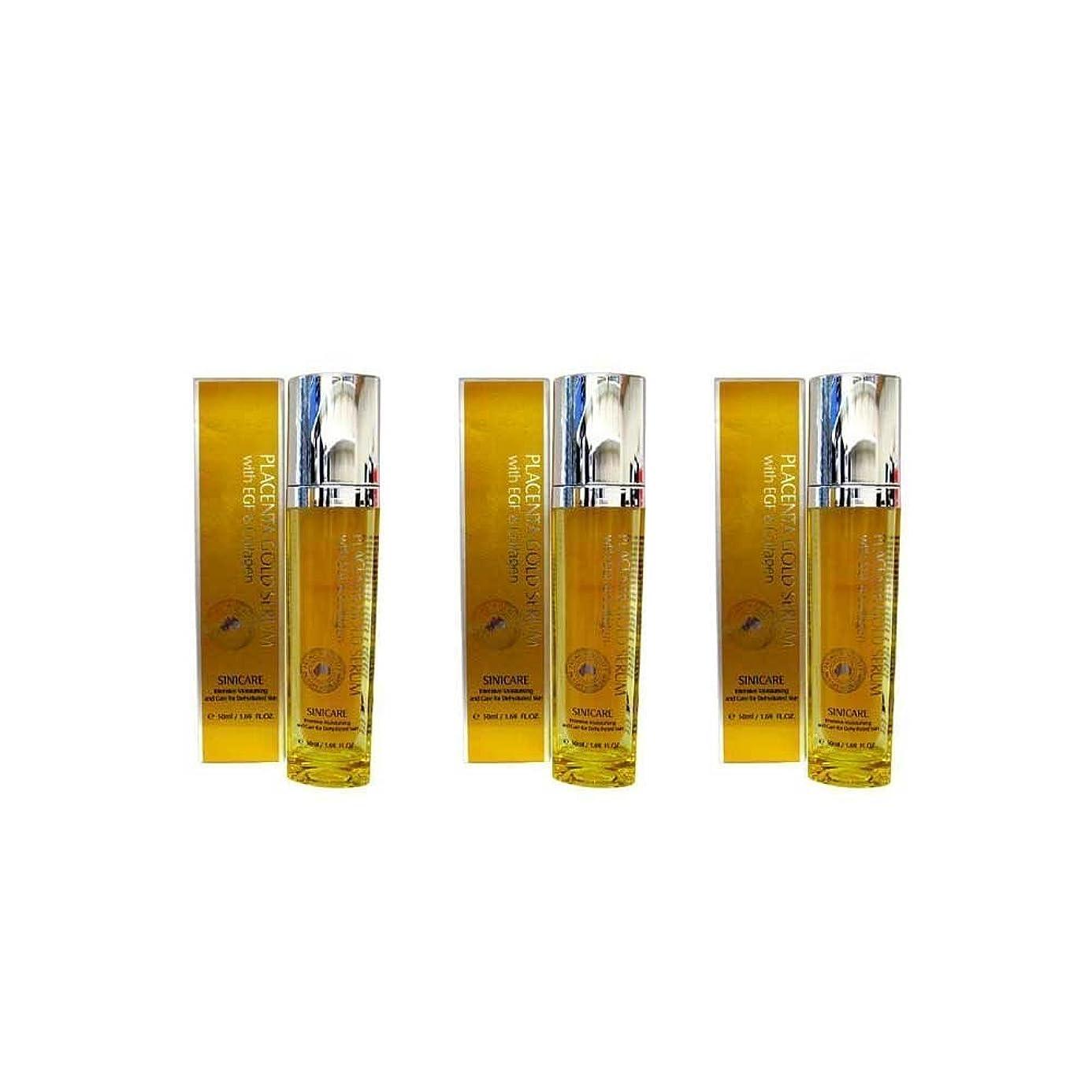 人道的ピッチ割り当てます[Sini Care]新!EGF配合プラセンタ美容液(Placenta Gold Serum With EGF)50ml×3本セット[海外直送品]
