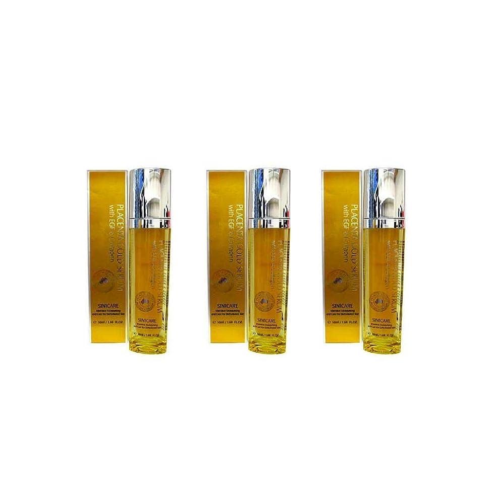 高齢者解釈的戸惑う[Sini Care]新!EGF配合プラセンタ美容液(Placenta Gold Serum With EGF)50ml×3本セット[海外直送品]