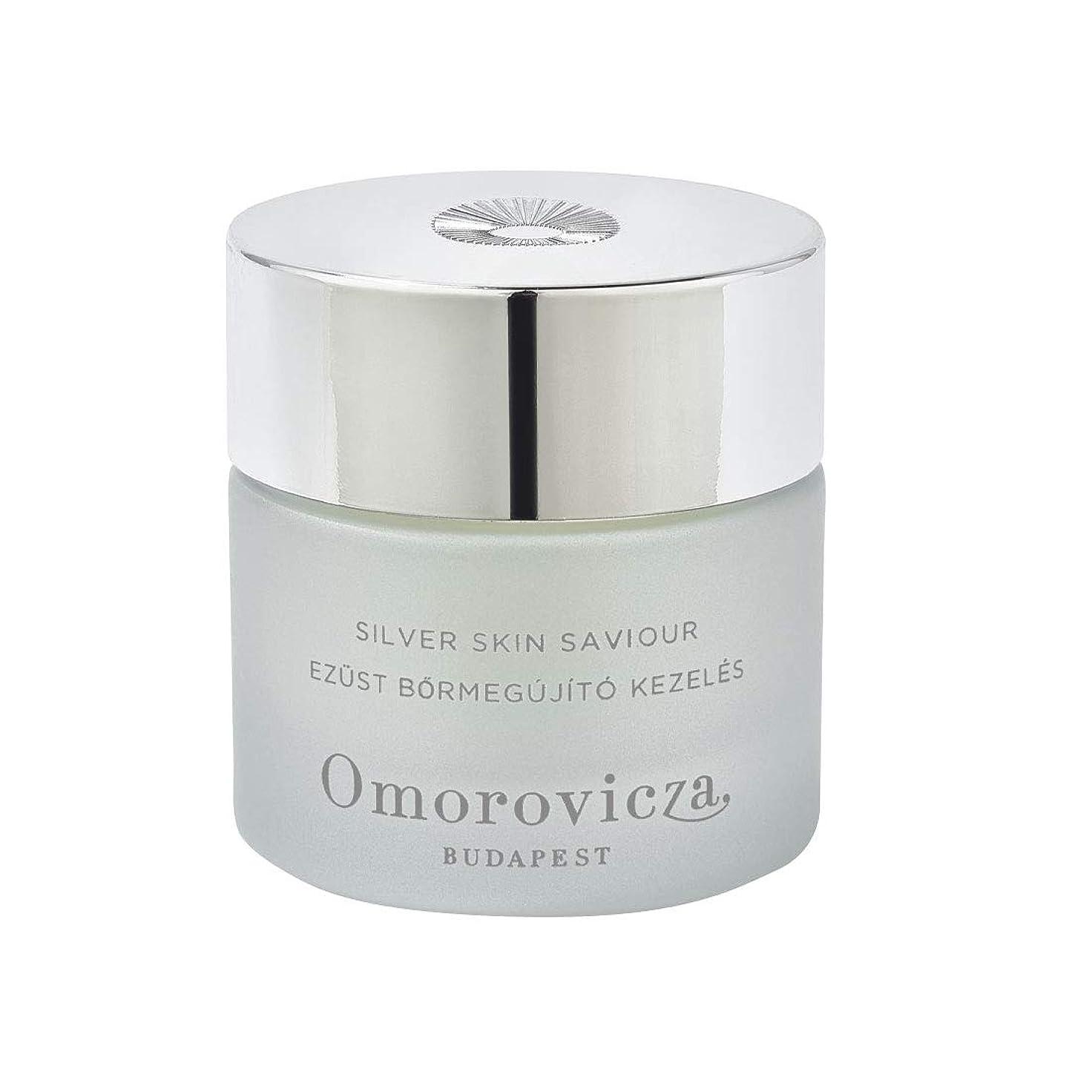 大砲戸棚規制OMOROVICZA Silver Skin Saviour 50ml