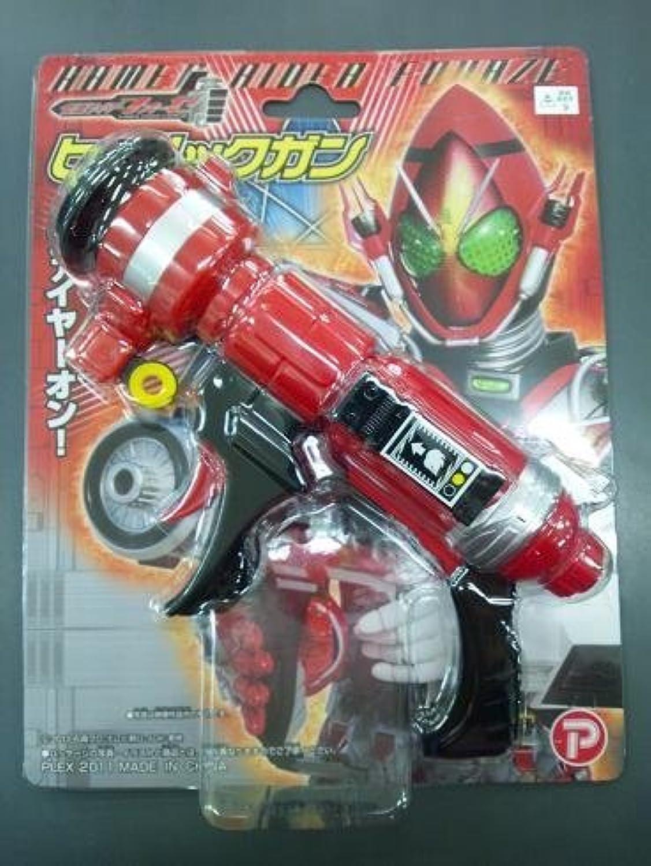 El nuevo outlet de marcas online. Come Hack for Gun Gun Gun Rider (japan import)  calidad de primera clase