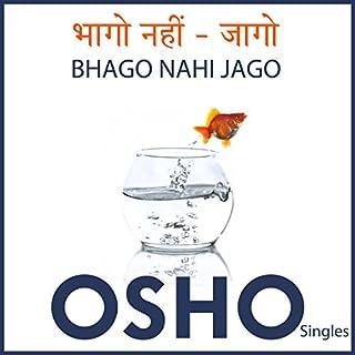 Bhago Nahi – Ago (Hindi) audiobook cover art