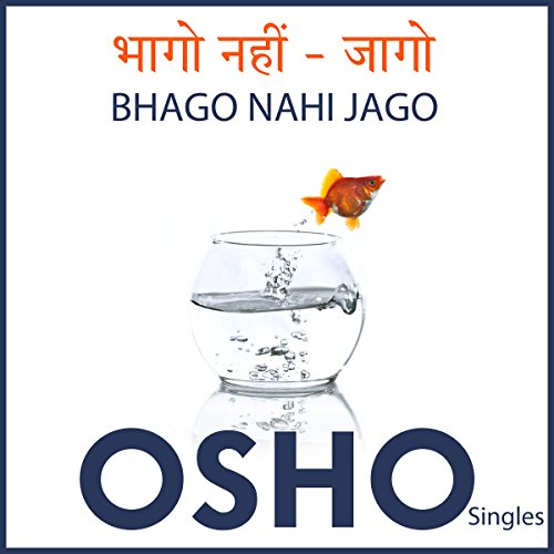 Bhago Nahi – Ago (Hindi) audiobook cover art