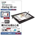エレコム ワコム 液タブ 液晶ペンタブレット Wacom Cintiq 16 フィルム ペーパーライク 上質紙 日本製 TB-WC16FLAPL