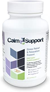 CalmSupport: Same Formula, New Label for Calm Support Supplement