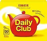 日東紅茶 デイリークラブ ティーバッグ (2.2g×50袋入り)×2個