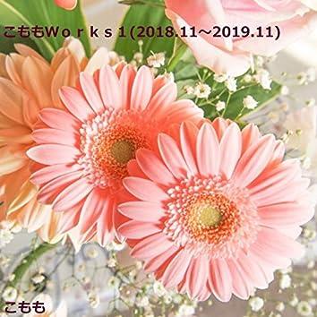 comomoWorks1 (2018.11~2019.11)