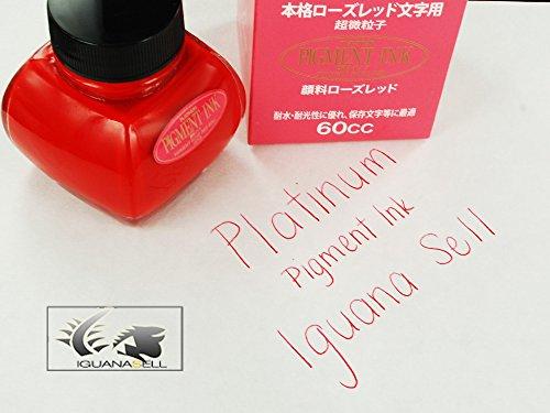プラチナ万年筆用超粒子顔料インクローズレッドINKG-1500#20