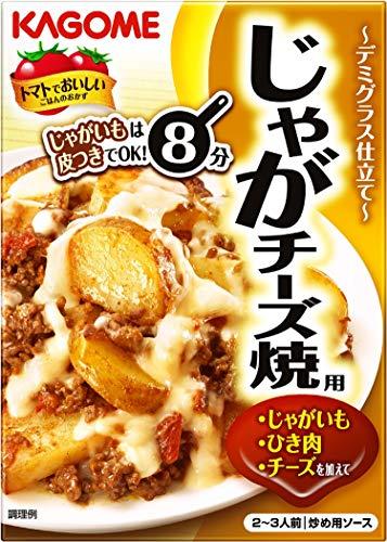 KAGOME(カゴメ)『じゃがチーズ焼き』