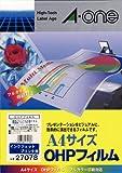 エーワン OHPフィルム インクジェット用 A4 ノーカット1面 1袋(50シート) 27078