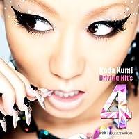 Driving Hit's 4 by Kumi Koda (2012-03-14)
