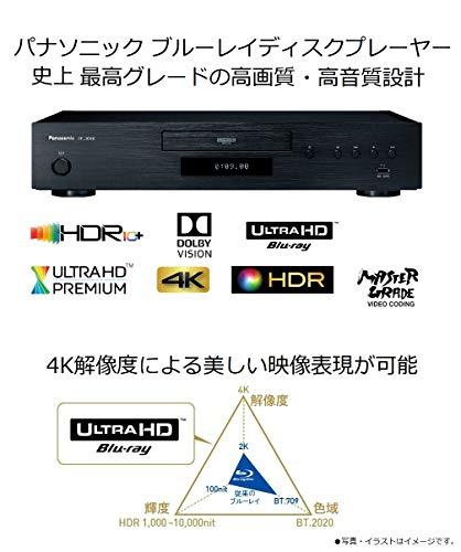 パナソニックブルーレイプレーヤーUltraHDブルーレイ対応DP-UB9000-K「TunedbyTechnics」