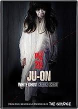 Ju-On: White Ghost / Black Ghost