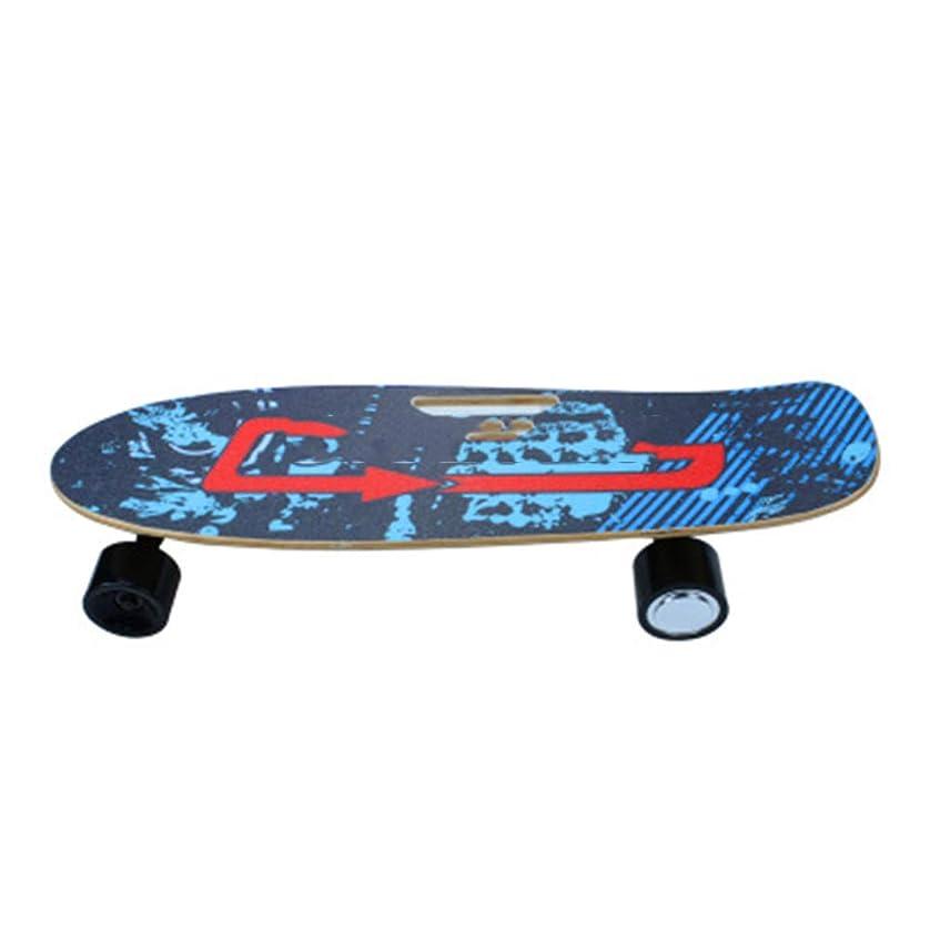 反対に蓋復活する大人用電動スクーター、150Wホイールモーター、防水滑り止めPU高弾性ホイールワイヤレス4輪リモコンスケートボード