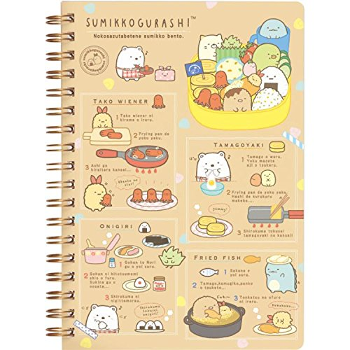 San-X Sumikko Gurashi, things in the corner, ring type B6 size, notebook ,Cat sit in the sun Beige