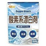 酸素系漂白剤 950g(過炭酸ナトリウム100%)過炭酸ソーダ 洗濯槽クリーナー 凄い破壊力 [02] NICHIGA(ニチガ)