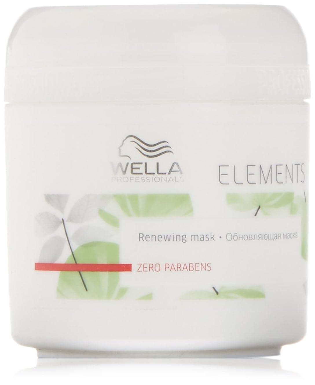 アヒル用心するお風呂を持っているウエラ(WELLA) エレメンツ マスク 150ml