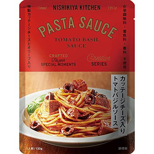 にしきや カッテージチーズ入りトマトバジルソース 130g NISHIKIYA KITCHEN パスタソース
