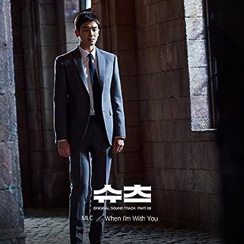 Suits (Official TV Soundtrack) Part 8