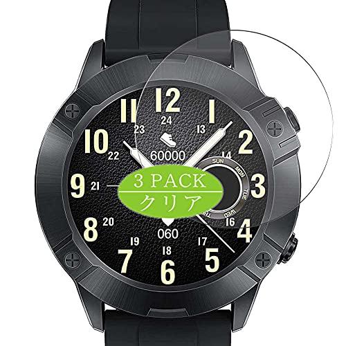 VacFun 3 Piezas Protector de Pantalla, compatible con CUBOT N1 1.28' smart watch smartwatch, Screen Protector Película Protectora (Not Cristal Templado Funda Carcasa)