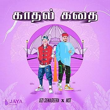 Kadhal Kadhai (Ape Hadhakam Tamil Version)