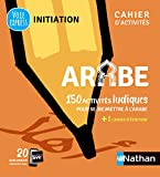 Arabe - Cahier d'activités - Initiation (Voie express) - 2021