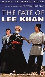 Best Ying chun ge zhi Fengbo [VHS] Review