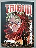 Trigun, No. 1: Deep Space Planet Future Gun Action!