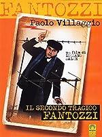 Il Secondo Tragico Fantozzi [Italian Edition]