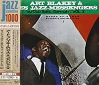 Au Club at St Germain 3 by Art Blakey & Jazz Messengers