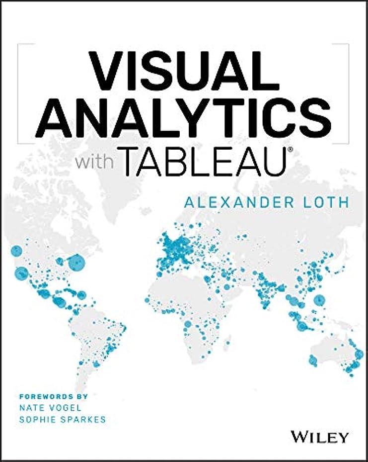 カヌー沈黙干渉するVisual Analytics with Tableau (English Edition)