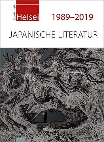 Heisei 1989-2019: Japanische Literatur