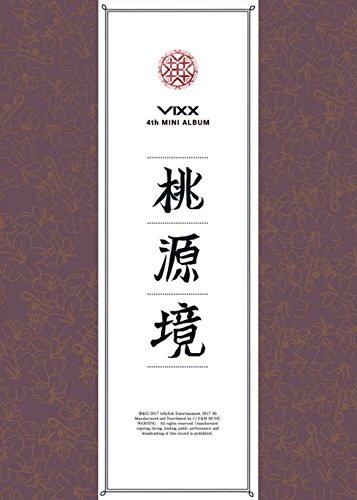 VIXX - The Peach Blossom Spring (4th Mini Album) [Birth Flower ver.] CD+Photobook+Folded Poster+Extra Photocards Set