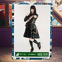 欅坂46第67回 NHK紅白歌合戦歌衣装 生写真 織田奈那