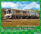 グリーンマックス Nゲージ JRキハ75形 2次車・快速みえ 4両編成セット 動力付き 30438 鉄道模型 ディーゼルカー